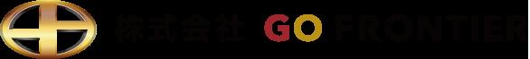 株式会社 GO FRONTIER